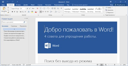 Microsoft Office 2019 Home and Student 32/64-bit Rus ESD / 79G-05012