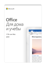 Microsoft Office 2019 Home and Student ESD 32/64 bit RU