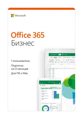 Microsoft Office 365 Business Open / J29-00003