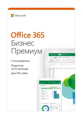 Microsoft Office 365 Business Premium / KLQ-00217