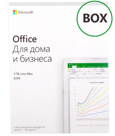 Microsoft Office 2019 Home and Business BOX 32/64 bit Rus