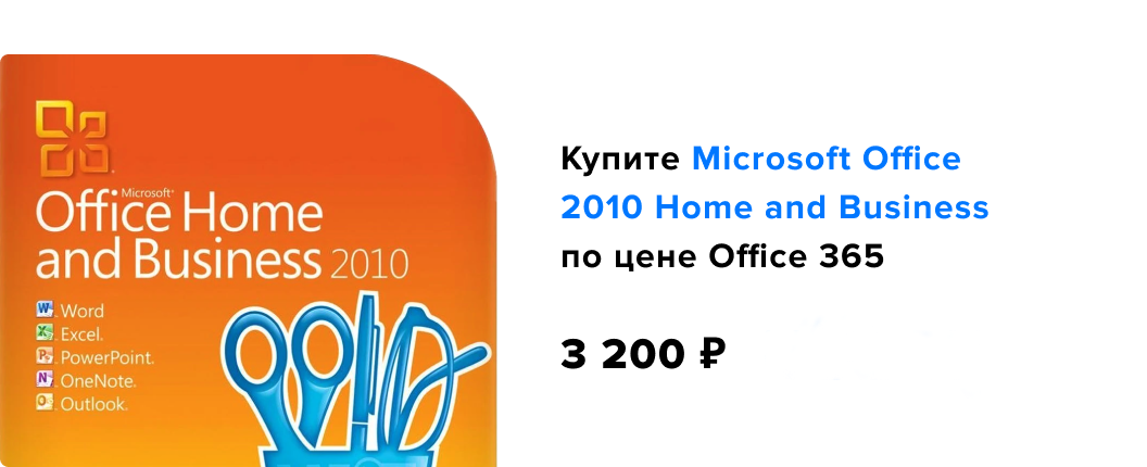 rk-office-banner-3200.png